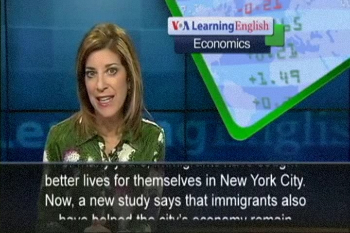 Study Says Immigrants Help New York Economy and Quality of Life