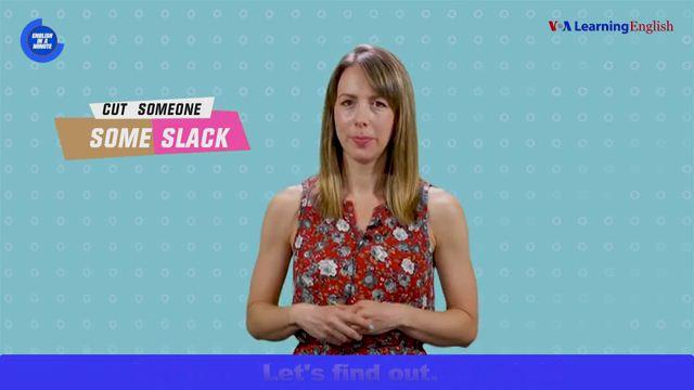 Some Slack - Bỏ qua