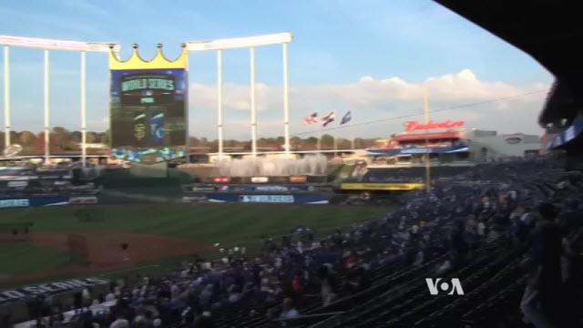 Baseball's World Series Returns to Heart of the USA