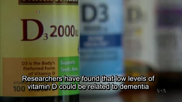 Study: Vitamin D Supplements Might Slow Dementia