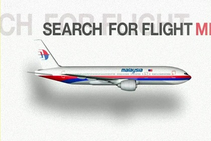Malaysia Flight MH370 Indian Ocean Search Continues
